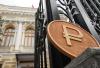 Ипотека в России по итогам 2021 года может вырасти на 20%